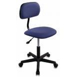 компьютерное кресло Бюрократ CH-1201NX/Purple, темно-синее
