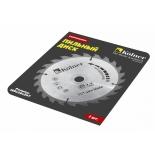 диск пильный Kolner KSD (160х20х24)