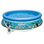 бассейн надувной Intex Ocean Reef Easy Set 28126 (3854 л)