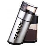 кофемолка Centek CT-1359 (250 Вт)