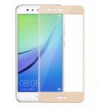 защитное стекло для смартфона Glass Pro для Huawei P10 Lite, золотистое