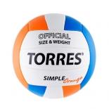 мяч волейбольный Torres Simple Orange V30125 (размер 5)