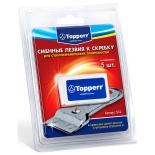 аксессуар к бытовой технике Topper 1307 SC2 комплект сменных лезвий к скребку для стеклокерамики (5 шт)