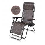 кресло садовое Afina Фея-Релакс 12B коричневые