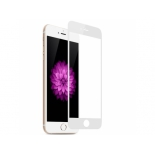 защитное стекло для смартфона Glass PRO для Xiaomi Mi Note 5A Full Screen, белое