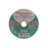 диск отрезной Hammer Flex 232-014 (125 x 1.2 x 22,23 A 54 S BF)