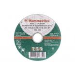 диск отрезной Hammer Flex 232-025 (125 x 0.8 x 22,23 A 60 S BF)