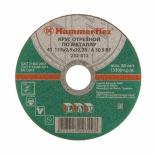 диск отрезной Hammer Flex 232-012 (115 x 2.5 x 22,23 A 30 S BF)