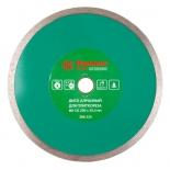 диск пильный Hammer Flex 206-224 ВD CG, алмазный (универсальный)