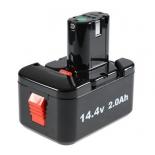 Аккумулятор к инструментам Hammer Premium AB144 (для Hammer Premium ACD144 и ACD144C), купить за 2 940руб.