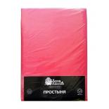 комплект постельного белья Sova & Javoronok, розовая, 145x220 см