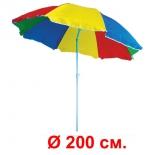 зонт садовый Торг-хаус Арбуз с регулируемым наклоном, диаметр 200 см