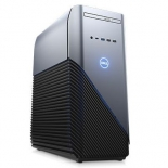 Фирменный компьютер Dell Inspiron 5680-7222 (Core i5-8400/8Gb/1128Gb HDD+SSD/DVD-RW/NVIDIA GeForce GTX1060/Wi-Fi/Bluetooth/Win 10 Home 64), купить за 62 285 руб.