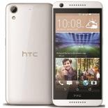смартфон HTC Desire 626G dual sim, белый/розовый