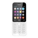 сотовый телефон Nokia 222 белый