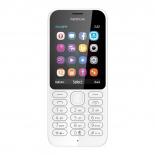 сотовый телефон Nokia 222 DS белый