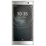 смартфон Sony Xperia XA2 Dual (H4113, 3/32Gb), серебристый
