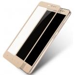защитное стекло для смартфона Glass PRO для Xiaomi Redmi 4x Full Screen, золотистое
