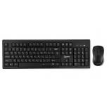 комплект Gembird KBS-8002 (USB), черный