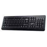 комплект Genius KMS U130 (клавиатура + мышь + колонки)
