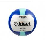 мяч волейбольный Jogel JV-110 (синтетическая кожа)