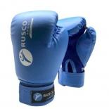 перчатки боксерские Rusco 10oz, к/з, синие