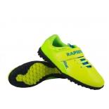 спортивный товар Бутсы многошиповые Jogel Rapido JSH3001-K (размер: 33), лимонные