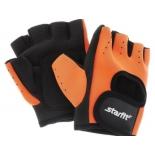 перчатки для фитнеса Starfit SU-107 (размер: S), песочно-черные