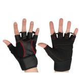 перчатки для фитнеса Starfit SU-120 (размер: XL), чёрные