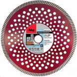 диск отрезной Алмазный диск Fubag Beton Extra (диам. 230/22.2)