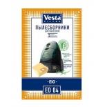 фильтр для пылесоса Комплект пылесборников Vesta EO04