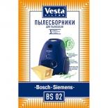 аксессуар к бытовой технике Vesta BS02, комплек пылесборников