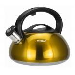 чайник для плиты Vitesse VS-1121 желтый