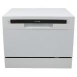 Посудомоечная машина Flavia TD 55 Veneta P5 WH, белая