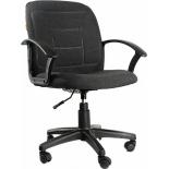 кресло офисное Chairman 627, серое