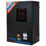 Стабилизатор напряжения Энергия Voltron 5000 5% (релейный)