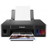 принтер струйный цветной Canon Pixma G1411 (настольный)