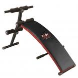 скамья гимнастическая Body Sculpture BSB-510 HD (для пресса)