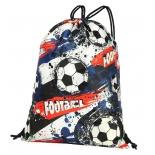 рюкзак спортивный Nosimoe (3115) футбол1