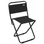 стул складной Ника ПС1, походный