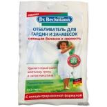 средство для стирки детских вещей Др.Бекманн Отбеливатель для гардин и занавесок (80 гр)