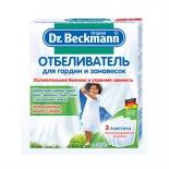 средство для стирки детских вещей Др.Бекманн, отбеливатель для гардин и занавесок (3х40гр)