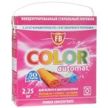 средство для стирки FeedBack Color Automat (сильноконцентрированный порошок) 2.25 кг