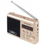 радиоприемник Perfeo PF-SV922, золотистый