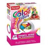 средство для стирки Paclan COLOR Expert 2 в 1 (салфетки против окрашивания белья + пятновыводитель)