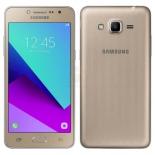 смартфон Samsung Galaxy J2 Prime SM-G532, золотистый металлик