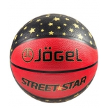 мяч баскетбольный Jogel Street Star, размер №7