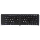 клавиатура Gembird KB-400BT (Bluetooth, складная, для мобильных устройств)