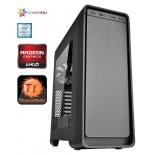 CompYou Game PC G775 (CY.624638.G775), купить за 62 810 руб.