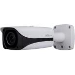 IP-камера Dahua DH-IPC-HFW5231EP-ZE, белая